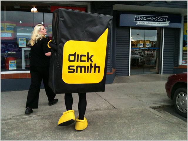 Dick smith electronicsvacant chullora, nsw